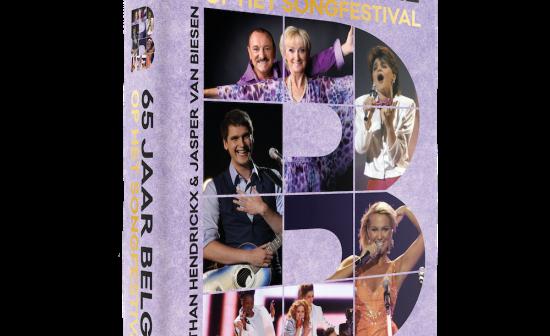 cover boek 65 jaar eurosongfestival
